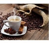 Алмазная вышивка Пряный кофе с корицей 30 х 40 см (арт. FR453)