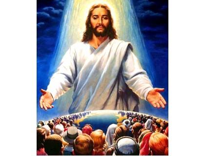 Купить Алмазная вышивка 40 х 50 см на подрамнике Бог среди нас (арт. TN905)