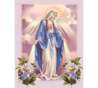 Алмазная вышивка квадратные камни Благословение небес 40 х 50 см (арт. FS850)