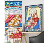 Алмазная мозаика 5D Богородица и дитя 34 х 24 см (арт. PR1206)