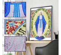 Алмазная мозаика 5D Образ Божьей Матери 34 х 24 см (арт. PR1223)