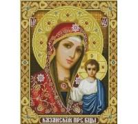 Алмазная мозаика частичная Казанская икона 34 х 24 см (арт. PR618)