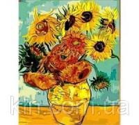 Картина по номерам Идейка (KH098) Подсолнухи Ван Гог 40 х 50 см