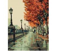 Картина по номерам Осенняя прогулка КН2115 40 х 50 см