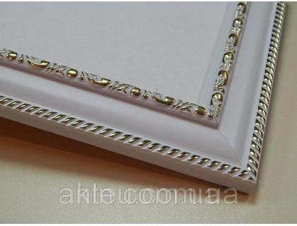 Купить Рамка для картин 50*40 со стеклом, профиль 25 мм (код 2914-4050)